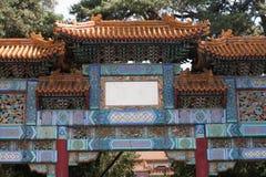 Fine del tempio del cinese tradizionale su Immagine Stock Libera da Diritti