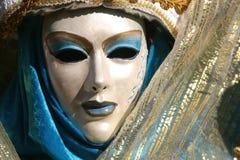 Fine della mascherina di Carnivale in su Fotografia Stock Libera da Diritti