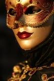 Fine della mascherina di Carnivale in su Fotografie Stock Libere da Diritti