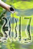 2017, fine di bambù della fontana di zen su Immagine Stock