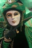 Fine di travestimento di Carnivale in su Immagini Stock Libere da Diritti