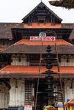 Fine di vista frontale del thrissur del tempio di Sri Vadakkumnatha su fotografia stock libera da diritti