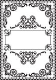 Fine ornate page Royalty Free Stock Photo