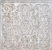 Fine plaster work mosaic in Khiva Royalty Free Stock Image