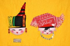 Finery embroidery of Chinese minority traditional Royalty Free Stock Photos