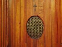 Finestra confessionale Fotografie Stock Libere da Diritti