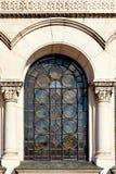 Finestra della st Alexander Nevsky Cathedral, Sofia Immagine Stock Libera da Diritti
