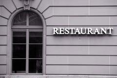 Finestra di classe del ristorante fotografie stock