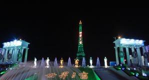 Finestra di Shenzhen del mondo alla notte Fotografia Stock
