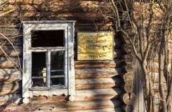 Finestra di una casa abbandonata Fotografie Stock Libere da Diritti