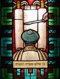 Finestra di vetro della macchia ebrea Fotografia Stock