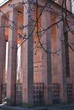 Finestra incurvata cattedrale del Kant Fotografia Stock Libera da Diritti