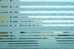 Finestra posteriore Fotografie Stock