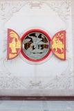 Finestra rossa aperta di Chiness fotografia stock