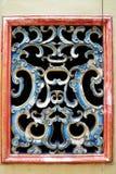 Finestre cinesi antiche Fotografie Stock