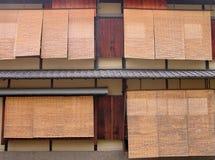 Finestre di Gion Fotografia Stock