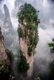 Finger mountain (floating island) Royalty Free Stock Image