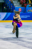 Finish performance young skaters, men and women in short program Stock Image