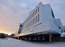 Finlandia hall. Modern architecture, Helsinki, Finland.