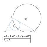 Finna radien av den inskrivna cirkeln Royaltyfria Bilder