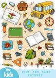 Finna två de samma bilderna, leken för barn Färguppsättning av skolaobjekt vektor illustrationer