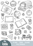Finna två de samma bilderna, leken för barn Uppsättning av skolaobjekt vektor illustrationer