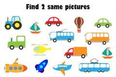 Finna två identiska bilder, rolig utbildningslek med transport i tecknad filmstil för barn, förskole- arbetssedelaktivitet för vektor illustrationer