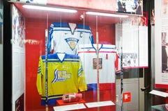 The Finnish Hockey Hall of Fame Royalty Free Stock Photos