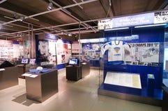 The Finnish Hockey Hall of Fame Stock Photos