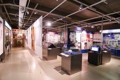 The Finnish Hockey Hall of Fame, entrance Stock Photos