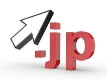 Fins d'adresse de Domain Name de site Web avec la flèche image libre de droits