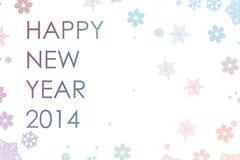 Fiocchi di neve del testo del buon anno Immagini Stock Libere da Diritti