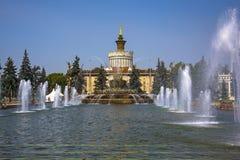 Fiore di pietra della fontana nel VDNH a Mosca Immagini Stock Libere da Diritti