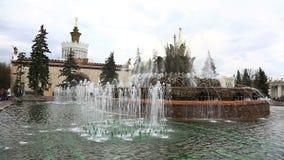 Fiore di pietra della fontana, VDNKh, Mosca stock footage