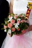 Fiore sulla cerimonia nuziale fotografia stock