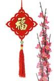 Fiore tradizionale cinese della prugna e dell'ornamento Fotografie Stock
