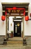 Fiori bianchi fuori del ¼ Œ Cina del wallï fotografie stock