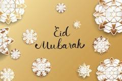 Fiori di carta dell'oro di arte Cartolina d'auguri Eid Mubarak, con iscrizione Azione di vettore illustrazione vettoriale