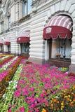 Fiori sul quadrato rosso a Mosca Fotografie Stock