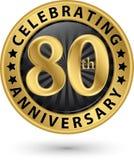 Fira den guld- etiketten för 80th årsdag, vektor Arkivfoton