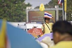 Fira fader dag @ 5 December 2012_Thailand Royaltyfria Bilder