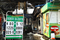 After fire. Dnipropetrovsk, 23 September: In a fire burned down the trade-exhibition complex Slavyanskiy,area of about 2 hectares. There were no casualties. The royalty free stock photography