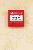 Fire Alarm Stock Photos