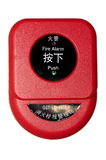 Fire Alarm Button Stock Images
