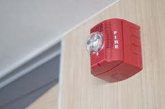 Fire alarm notification appliance on wood wall. Fire alarm notification appliance on wall Royalty Free Stock Images