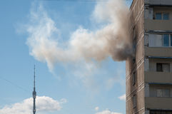 Fire in apartment building Royalty Free Stock Photo