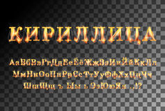 Fire burning cyrillic russian alphabet. Font set with smoke. Conceptual flame fonts, ideal for holiday, vintage or industrial designs. Vector set, collection Stock Photo