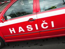 Fire chief's car. Fire department's car - side view Royalty Free Stock Photo