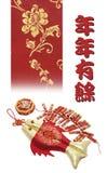 Fire Crackers and Carp Symbol Stock Photo