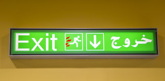 Fire exit sign. Photo of emergency fire exit sign in English and Farsi language Royalty Free Stock Image